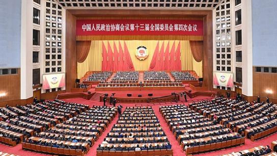 全国政协会议闭幕 汪洋:以优异成绩庆祝中国共产党成立100周年