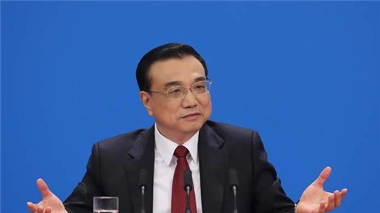 李克强:不管发生什么新情况 都会保持中国经济稳定
