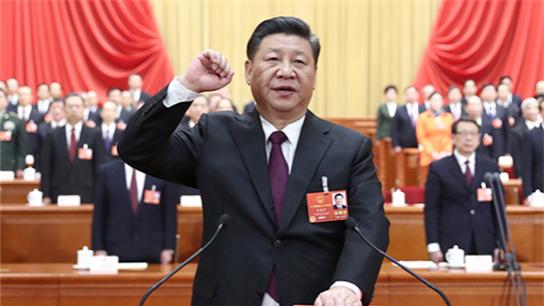 新一届国家机构领导人产生 习近平全票连任国家主席